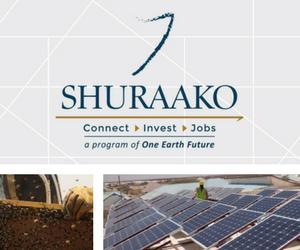 Shuraako-Banner-Ad